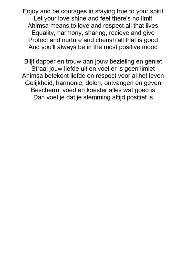 Poem/ Gedicht
