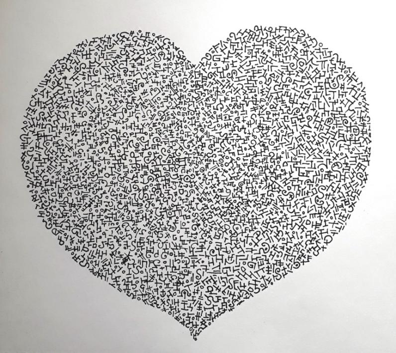 pen, papier 30x30